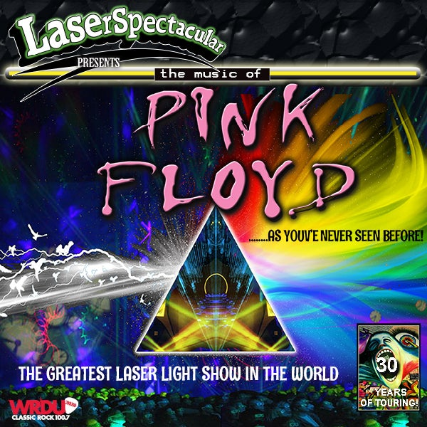 PinkFloydLaser_600x600.jpg